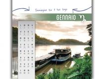 Calendario-2018-LINEA-CLASSIC-panorama-14x14-3