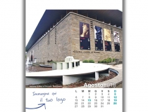 Calendario-2018-LINEA-ARTE-2_12x14-17